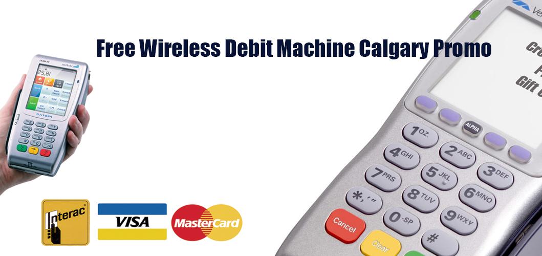 debit machine